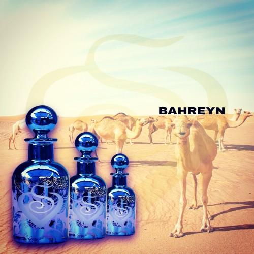 Bahreyn Kokusu